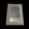 mirror17